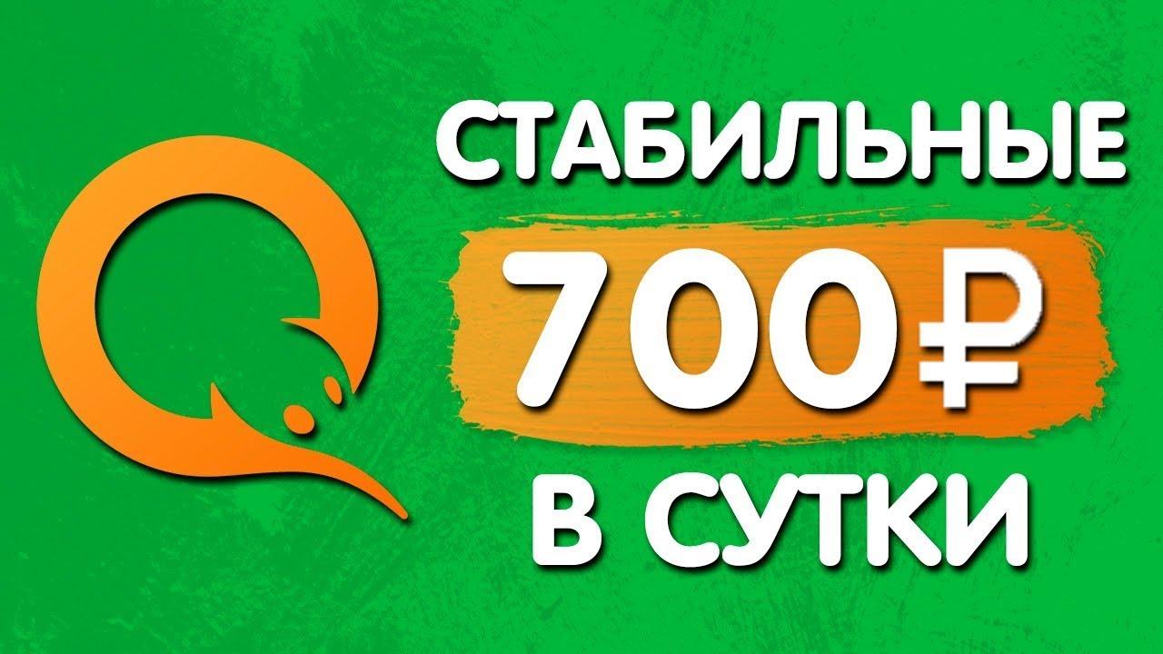 САЙТ КОТОРЫЙ ПЛАТИТ ОТ 700 РУБ В ДЕНЬ БЕЗ ПРОБЛЕМ! CRYPTIZ ОТ 125% ДО 800% ПРИБЫЛИ!