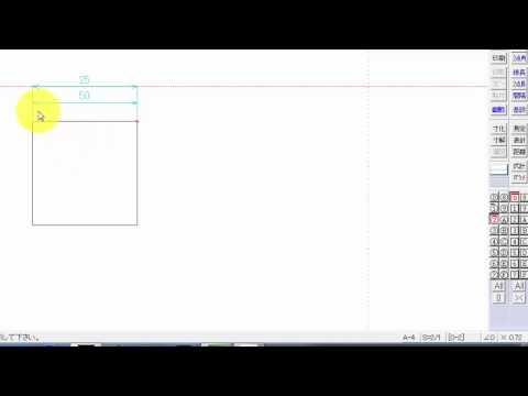 Jw_cad 使い方com 縮尺変更時に寸法が変わる変わらない設定