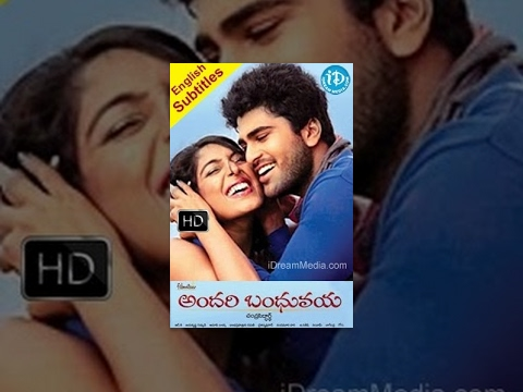 Andari Bandhuvaya Telugu Full Movie || Sharvanand, Padma Pri