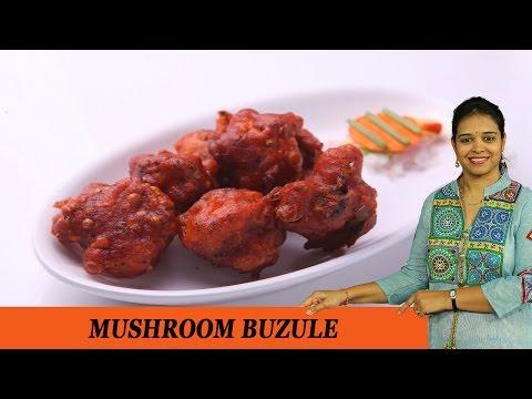 MUSHROOM BUZULE - Mrs Vahchef