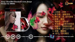 Top 10 Beautiful Mandarin Classic Love Songs ???? 最好听的十首经典情歌 #1