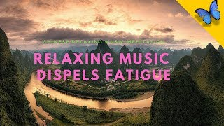 Chinese Relaxing Music Meditation | Relaxation Music Reduces Stress, ...