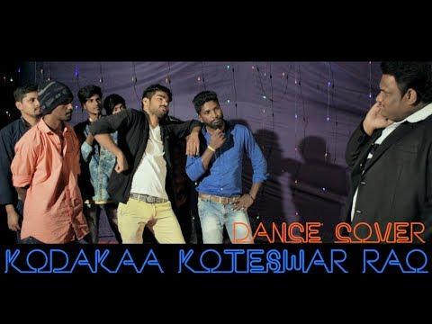 Kodakaa Koteswar Rao Dance Cover Song | Agnyaathavaasi Songs | Pawan Kalyan | Trivikram | Anirudh