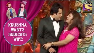 Krushna Wants To Marry Sudesh's Wife - Jodi Kamaal Ki