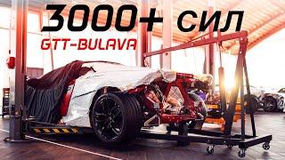 БОЛЕЕ 3000 л.с. в Lamborghini Huracan 'Булава' и другие проекты GOSHATURBOTECH. Дорога к Анлиму.