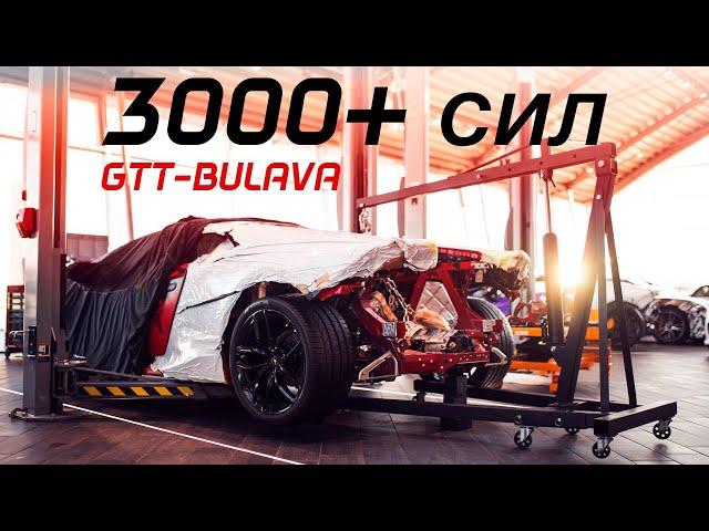 """БОЛЕЕ 3000 л.с. в Lamborghini Huracan """"Булава"""" и другие проекты GOSHATURBOTECH. Дорога к Анлиму."""