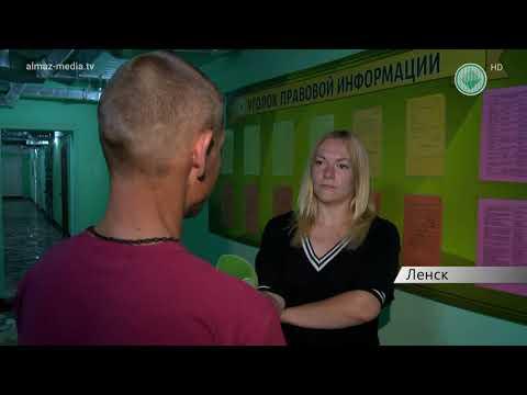 В исправительном центре Ленска трудоустраивают осужденных