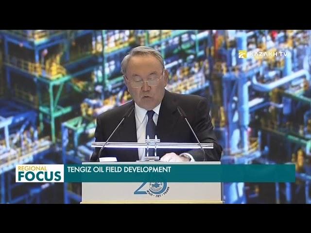 Tengiz oil field development   Kazakh TV