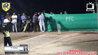 PFC PERMUDE | NEW YEAR TROPHY Underarm cricket tournament