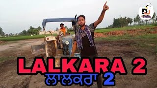 Lalkara 2(funny video)-amrit maan
