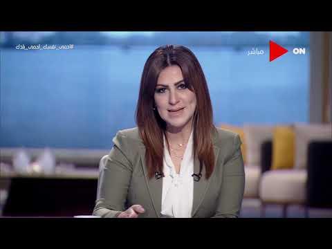 صباح الخير يا مصر - الإنتاج الحربي تطلق الفيديو الثاني من حملة -بنبني لبكرة-  - 13:01-2020 / 6 / 1