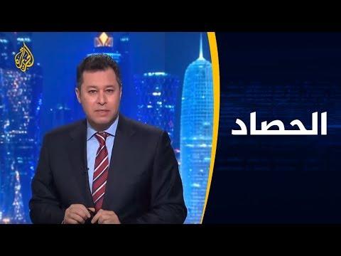 الحصاد- مصر.. لماذا التهافت على استيراد الغاز من إسرائيل؟  - نشر قبل 3 ساعة