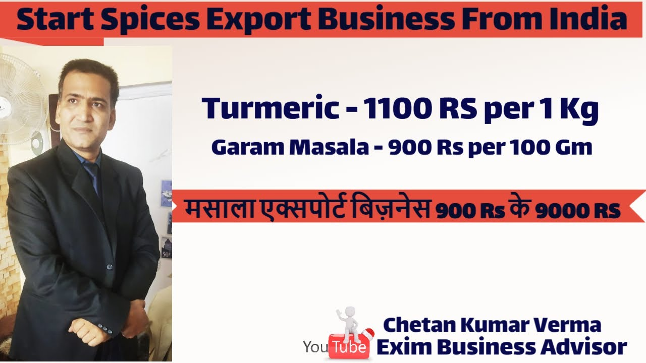 Start Spices Export Business From India | Search Spices Export Buyer | Masala Export Business India