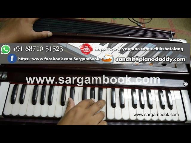 Sapne Mein Milti Hai (Satya) Harmonium Lesson ~ Sargam Book