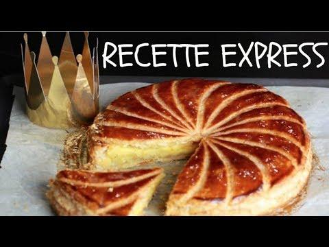 galette-des-rois-express-(recette)