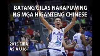 "When 5'11"" Ave. Batang Gilas Beat 6'6"" Chinese Giants 菲律宾击败中国: 2015 Fiba Asia U16"