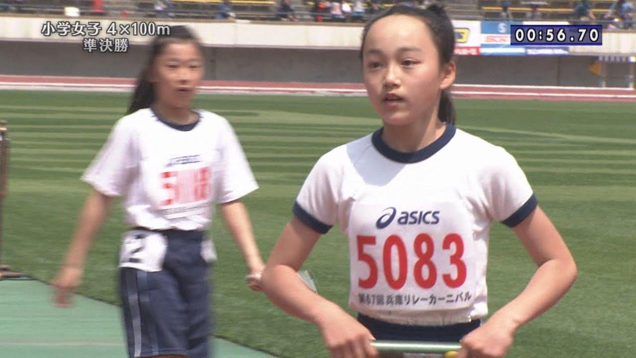 カーニバル 東京 2019 リレー