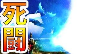 【MHXX実況】神降臨!『青電主ライゼクス(超特殊)』にソロで挑む男。勝つのはどってぃだ!?-PART76-【モンハンダブルクロス】【全クエ制覇を目指して】