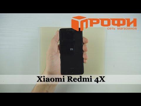 Xiaomi Redmi 4X разборка и замена Micro Usb разъёма. Ремонт. Профи.