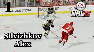 видео NHL15 симулятор хоккея. Новый НХЛ 15 на XBox и PS4.