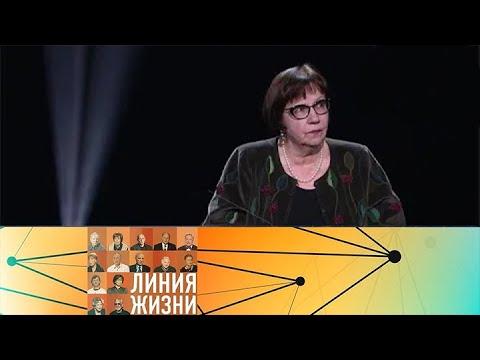 Наталья Иванова // Линия жизни @Телеканал Культура