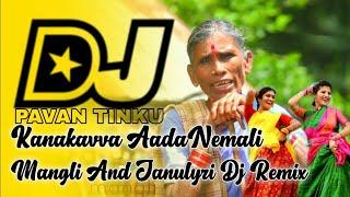 DJ KANAKAVVA AADA NEMALI NEW SONG MIX BY DJ PAVAN TINKU ENUBAMULA