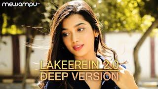 LAKEEREIN 2.0 DEEP VERSION | GUDDAN TUMSE NA HO PAAYEGA SONG | ZEE MUSIC COMPANY NEW SONG