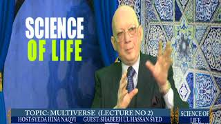 SCIENCE OF LIFE 01 05 16 P1