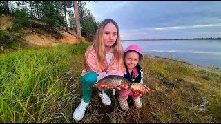 Рыбалка на карася с семьёй
