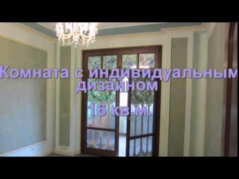 Продажа элитных квартир в Москве - агентство недвижимости