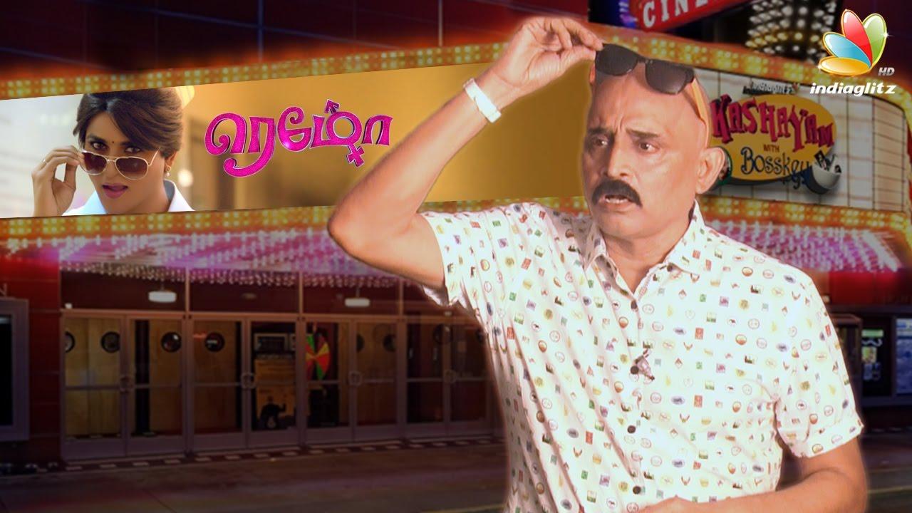 Download Remo Movie Review   Kashayam with Bosskey   Sivakarthikeyan, Keerthi Suresh, Tamil film