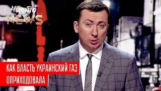 Луценко всё знал, но не хотел расстраивать Порошенко | Новый ЧистоNews от 16.03.2019