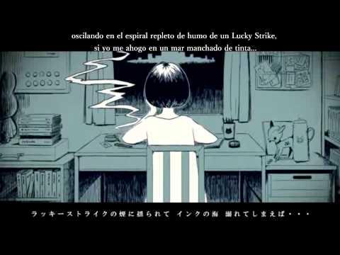 Kagamine Rin - the things in the night (las cosas en  la noche)/Sub esp.