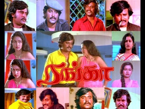 Ranga | Rajinikanth,Radhika | Superhit Tamil Movie
