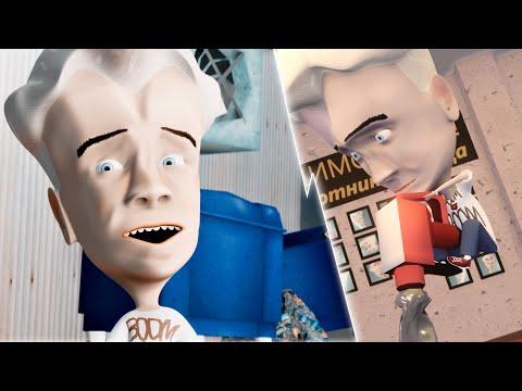 Проверка ЛАЙФХАКОВ с Бум-Бумом (3D-пародия)