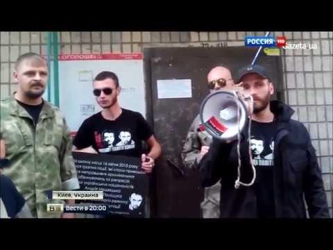 Убийство как повод для репрессий: на доме Олеся Бузины появилась новая табличка