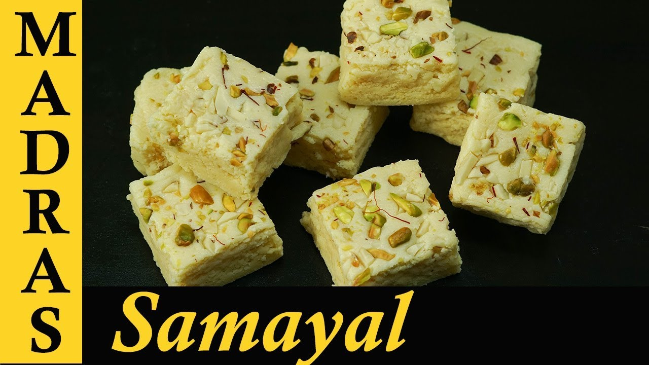 Milk Powder Burfi Recipe in Tamil | How to make Burfi ...