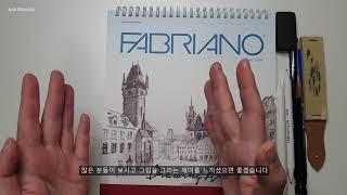 드로잉강좌 소개  /  드로잉강의 1강  /  취미 미…
