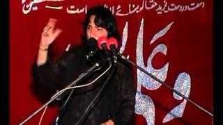allama zulfiqar haider naqvi on 25 rajab at (gharera)part 2/4 (2011) jalsa ch qamar zaman