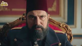 Султан Абдулхамид об Эртугруле
