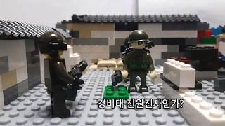 바타르 연합군vs코브라 전투단 2부
