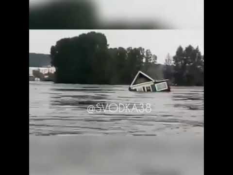 Наводнение город Тулун,