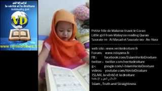 Petite fille de Malaisie lisant le Coran- Little girl from Malaysia reading Quran