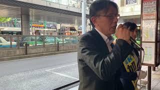 2/2 加陽まりの (かようまりの) 足立区議会議員選挙 宮城そういち応援演説 NHKから国民を守る党
