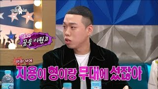 【TVPP】BewhY- Big fan of GD, 비와이- GD의 성덕, GD와 콜라보 무대 소원성취 @Radio Star
