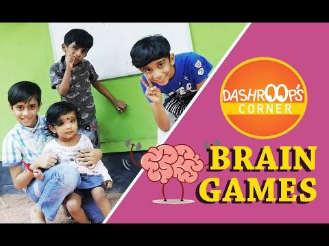 Brain Game 👨🎓 / കുട്ടികളുടെ ശ്രദ്ധ എങ്ങനെ കൂട്ടാം? / Increase concentration power |