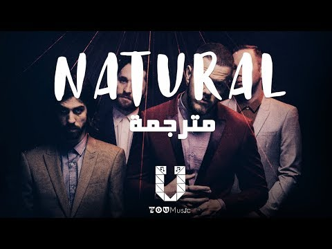 Imagine Dragons - Natural مترجمة