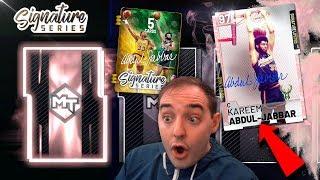 NBA 2K19 My Team LIMITED EDITION PINK DIAMOND KAREEM ABDUL-JABBAR! LIMITED PULL IN PACKS?!?!