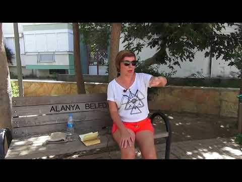 Аланья, Турция: итоги