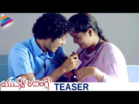 Latest Telugu Movie Trailers 2017 | Yours Lovingly Telugu Movie Teaser | Prudhvi Potluri | Sowmya